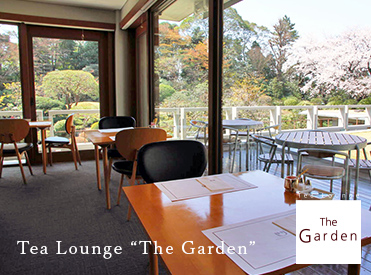 "Tea Lounge ""The Garden"""