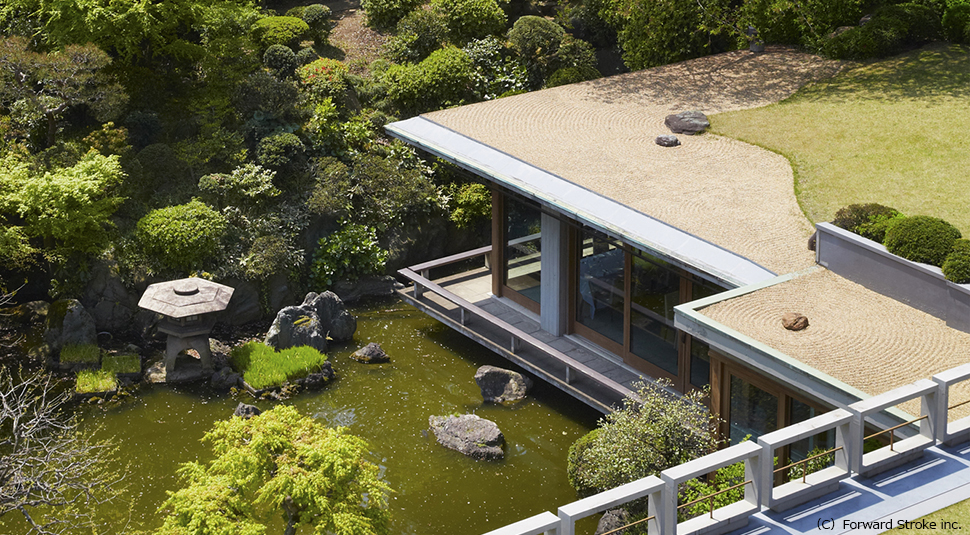 I-House: The Japanese Garden