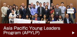 Asia Pacific Young Leaders Program