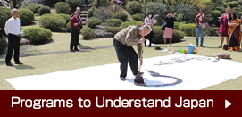 Programs to Understand Japan