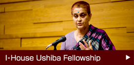 I-House Ushiba Fellowship