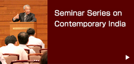 Seminar Series on Contemporary India