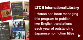 LTCB International Library