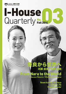 I-House Quarterly 03