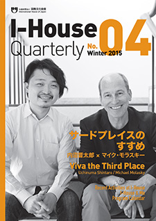 Image: I-House Quarterly No.4