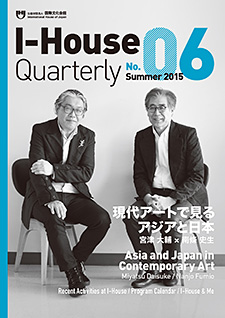 I-House Quarterly 06