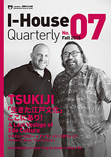 I-House Quarterly 07