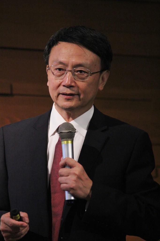 Professor Jia