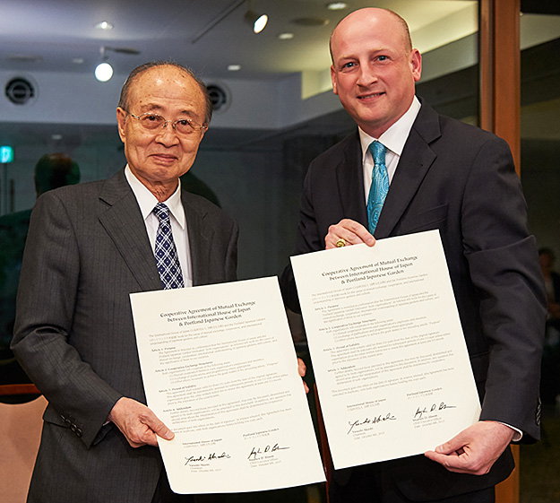 Photo: Cooperative Agreement with the Portland Japanese Garden