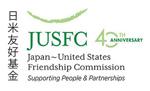 Logo: JUSFC_logo_40ann