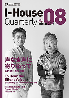 I-House Quarterly 08