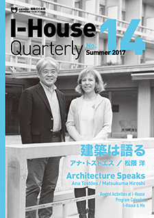 Image: I-House Quarterly No.14