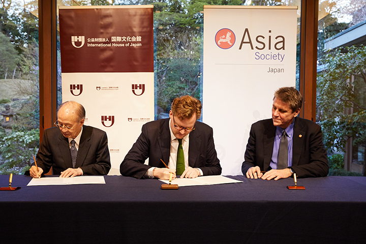 Photo: Strategic Relationship with the Asia Society