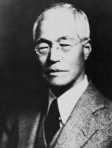 Asakawa Kan'ichi