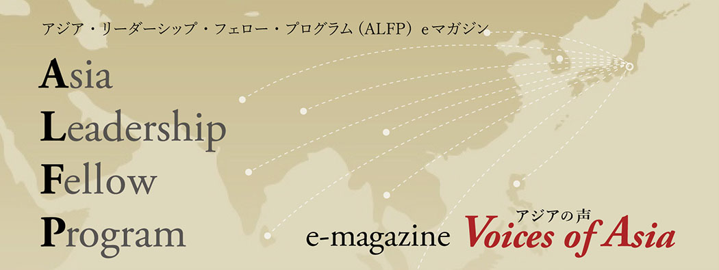 ALFP e-magazine: Voices of Asia