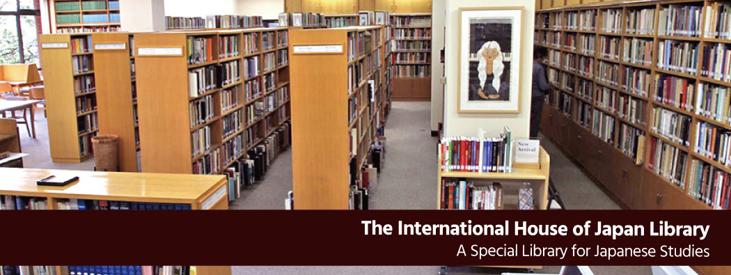 International House of Japan Library