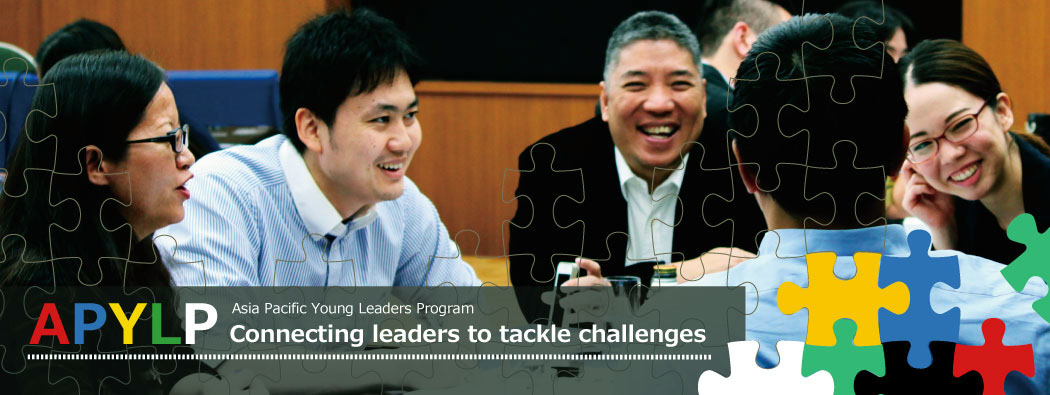 Asia Pacific Young Leaders Program(APYLP)