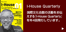 I-House Quarterly