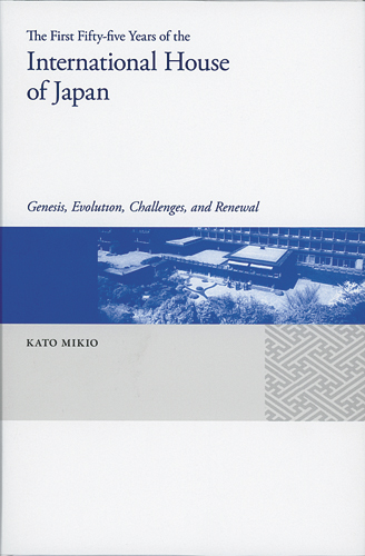 The First Fifty-five Years of the International House of Japan