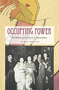 4. Occupying power