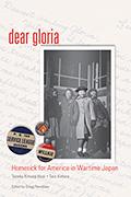 11. Dear Gloria