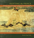 1. Plotting the prince
