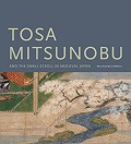10. Tosa Mitsunobu and the Small Scroll in Medieval Japan