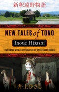 11. New tales of Tono
