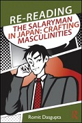 03_Re-reading the salaryman in Japan