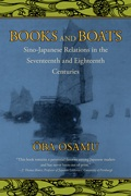 01_Books and boats