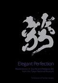 04_Elegant perfection