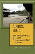 05_Another stage