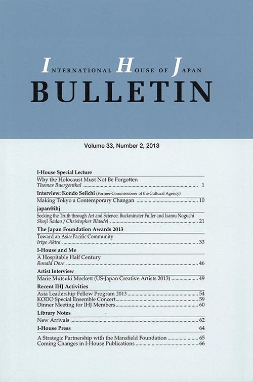 画像:Bulletin 33(2)