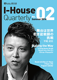 I-House Quarterly 02