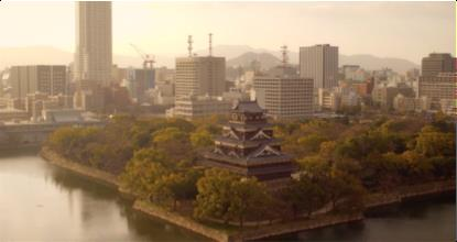 写真:Hiroshima