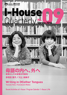 I-House Quarterly 9