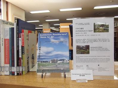 Photo:共同書籍小展示