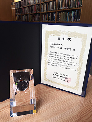 libraryaward_3