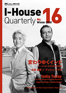 I-House Quarterly 16