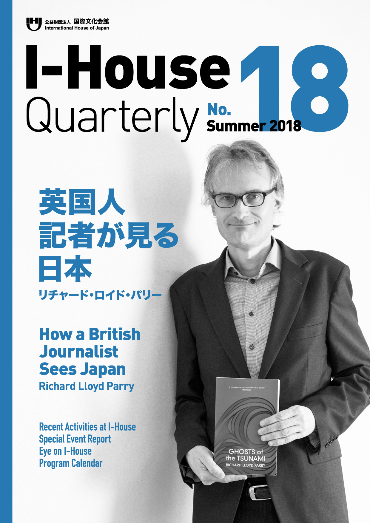 I-House Quarterly 18