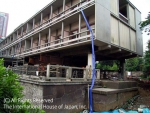 Iwasaki Koyata Memorial Hall  岩崎小彌太記念ホール